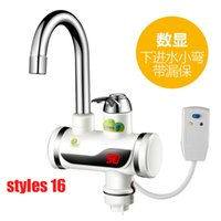 Wholesale 8 styles of choice There is leakage protection Quick heating electric faucet instant heating electric kitchen faucet Digital Kitchen
