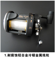 Wholesale Abu Garcia GT345 KG Max Drag Boat Fishing Reel Shaft Boat Reel Casting Reel Casting Wheel
