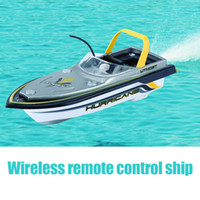 Wholesale Electric Rc Bait Fishing Boat Controll Remote Fish Finder Rc Boat Hours Omni Directional Function Hurricane RC Boat