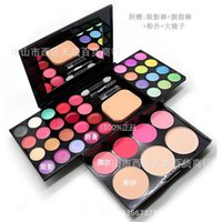 ad samples - authentic ADS Mount Edith dressing g makeup studio dedicated Palette box arrived in samples