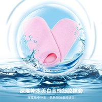 Wholesale 1 pair Invisible Soft Spa Socks for beautiful feet Moisturizing Treatment Cracked Skin Heel Gel Socks Foot care tool