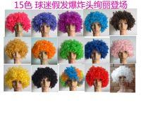 Wholesale Christmas dance party fans wig explosive head wig revelry performance props color elastic network built set