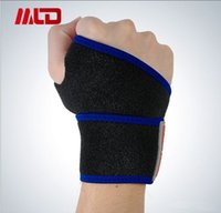 Wholesale Recommended Mai Ludeng latest basketball badminton sports goods decompression weightlifting slip protectors special wrist brace unisex