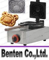 Wholesale Gas waffle maker hot dog waffle maker winie fish shape waffle maker LLFA11