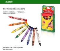 big easy books - Crayola Washable Easy Grip Crayons Toys Gift colouring books for children A7