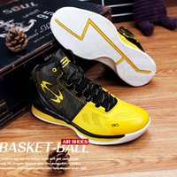 griffey shoes - lightweight stephen curry Shoes men women steph curry multi colour patrick ewing and ken griffey jr High help basketball shoes