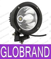 beam defender - 5 Inch Cree Round W LED Headlight Tuning Light For Wrangler TJ CJ JK Defender Offroad SUV ATV GLO455