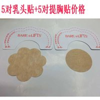 Wholesale Foreign hot pads of disposable non woven plum chest of anti sagging provided with necessary summer