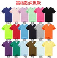 Wholesale Customized sportig T shirt with your logo or text customized t shirts Polo shirt as your required cottons t shirt
