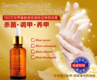 antifungal nail treatment - Antifungal Fungal Nail Treatment TCM Essence Oil Hand and Foot Whitening Toe Nail Fungus Removal Feet Care Nail Gel ML