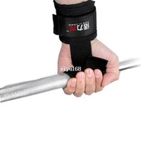 Wholesale Retail pair Weight Lifting Gloves Chin Up Palm Supporters Grip Barbell Straps with Wrist Support nx0601