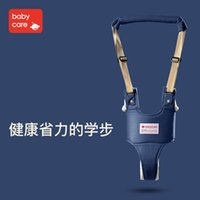 Wholesale Infant Gear Basket Type Toddler Take Baby Steps Learn With Line Anti losr Wing Baby Walking Wings E763