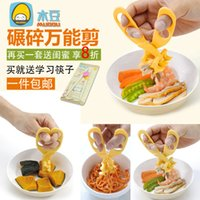 Wholesale Multifunctional Baby Food Mills Cutter Scissors Child Supplementary Crushing Clamp Toddlers Versatile Food Cut Tool Safe E1118