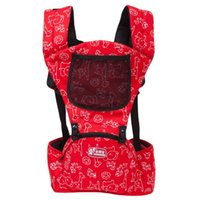 Wholesale Adjustable Shoulders Embrace Babies Waist Stool with Zipper Baby Backpack Wrap Rider Toddler Sling Conform Ergonomic Carrier New Free shippi