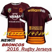 Wholesale 2016 New BRISBANE BRONCOS HOME NRL Rugby Jerseys brisbane broncos Rugby shirts red brown