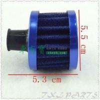 air filter cartridge - Small mushroom head air filter air filter cartridge Air Intakes Cheap Air Intakes Cheap Air Intakes