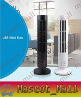ac cooling tower - DY352 Portable USB Mini Bladeless No Leaf Air Conditioner Cooling Tower Fan