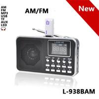 best clock radio - Best quality Digital super bass USB TF card mini portable radio