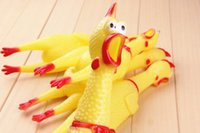 Wholesale Small Size Yellow mini Screaming Rubber Chicken Pet Dog toy love Toy Squeak Squeaker Chew Gift CM