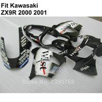best motorcycles buy - 3 Gifts new motorcycle Fairing kits For Kawasaki Ninja ZX R Fairing set ZX R motor Cowling Bodywork best buy west