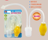 Wholesale Free DHL Nosefrida Baby Nasal Aspirator For The original with filters and Additional Filters SH16 N01