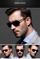 al factory - 2016 Hot sale new Factory price top grade Al Mg polarized sunglasses Bicycle sunglasses