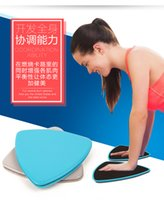 ab glider - pair Dual Sided Fitness Gliders Slide Discs Core Sliders Core Ab Workout Gym Exercise Training Slimming Equipment Slid Discs