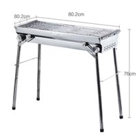 Wholesale Portable BBQ stove thickened outdoor stainless steel folding grill large charcoal barbecue stove ZS X5 B