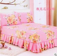 Wholesale Four set upset ecological cotton polyester cotton bed skirt three piece pillow case agent on behalf of