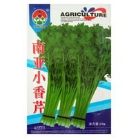 asia package - Vegetable seeds South Asia small celery seeds Celery less solid fibre Tender crisp texture Fragrance grams package