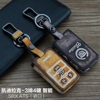 ats light - High Quality For SRX ATS Buttons Smart Genuine leather Remote Control Car Keychain key cover Auto Accessories