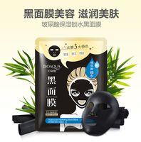 acid cosmetics - Park Springs Ya moisturizing hyaluronic acid moisturizing oil control black mask skin rejuvenation skin care cosmetics explosion models