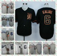al kaline baseball - 6 Al Kaline Turn Back The Clock Jerseys Detroit Tigers Cool Base Baseball Jersey White Gray Black