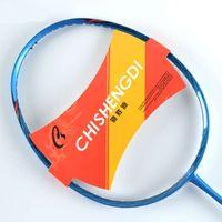 Wholesale Own Brand ChiShengDi Sport dexterous Badminton Rackets Unisex High Quality Durable Badminton Racket Racquet Carbon Fiber Badminton Racket