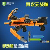 Wholesale Electric Toy Gun Soft Bullet guns Cyberwars hurricane wing FJ805 gun for family games