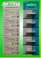 alkaline car battery - 12v A A27 Alkaline Battery for car key door bell Blister cards
