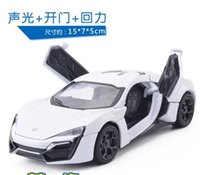Wholesale The Fast And The Furious Lykan Hypersport Lluxurious Alloy Cars Models Four Color Metal Classical Cars Collection