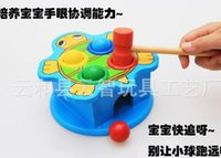baby hamsters - New Baby educational toys wooden beat Taiwan beat hamster toys