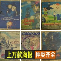 Wholesale Hall Of The Moving Castle Hayao Miyazaki Animation Movie Poster Cartoon Retro Brown Paper Painting Core Picture Draw cm