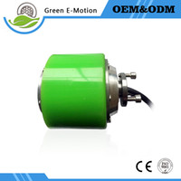 Wholesale high speed small light inch electric wheel motor v w hub motor electric scooter wheel motor electric suitcase motor