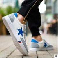Wholesale The spring and autumn edition Casual shoes The young man breathable shoes Gym shoes Canvas shoe Student sports shoes