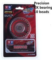Wholesale New auldey Yo yo accessories ball KK bearings Competitive dedicated professional yo yo Advanced KK bearing with Parts box