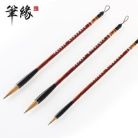 Wholesale The source factory direct brush Shanlian Hubi boutique pure brush size the quot scholar s four jewels quot Calligraphy brush