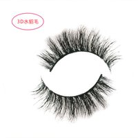 Wholesale 3D multi layer mink wool handmade false eyelashes eyelashes and soft and comfortable for export