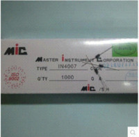 Wholesale N4007 IN4007 DO A V SILICON RECTIFIERS Original rectifier circuit rectifier motorcycle