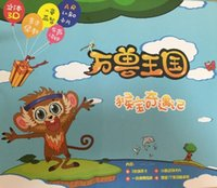 baby songs games - Childen s AR Animal Pictures and Baby songs for Learning Chinese Best Gift D games