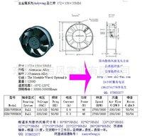 ac cabinet fan - AC fan V Cooling Fan Cabinet axial fan cpm All the iron material