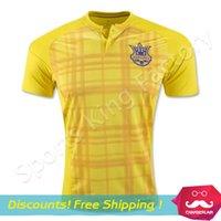 ukraine - Ukraine Jersey Home Yellow Blue SHEVCHENKO Football Shirt European Cup Ukraine Soccer Jersey Ukraine Blue Jersey