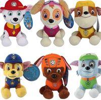 Wholesale Toys Plush cm Cartoon Plush Doll Dog Children Toy Puppy patrol Anime