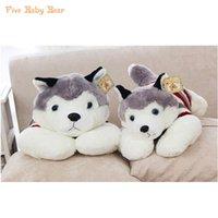 baby huskies - 2016 Kawaii cm Brinquedo Simulation Husky Dog Plush Toy Gift For Kids Baby Toy Birthday Juguetes Present Stuffed Plush Toy